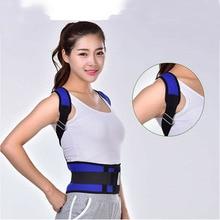 Корректор осанки для тела, корректирующий пояс для спины и плеч, регулируемый, высокое качество