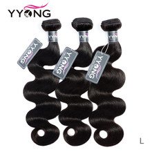 Tissage en lot brésilien Remy 100% naturel-Yyong | Body Wave, couleur naturelle, 8-26 pouces, lot de 3 Extensions de cheveux(China)