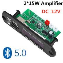 ARuiMei 2 15W 30W amplifier MP3 Player Decoder Board 12V Bluetooth 5 0 Car FM Radio