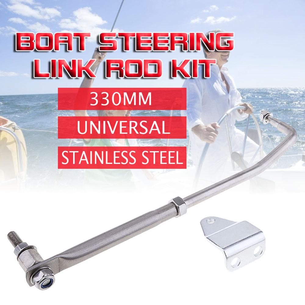 1 conjunto kit de ligacao da haste de direcao do barco de aco inoxidavel universal para