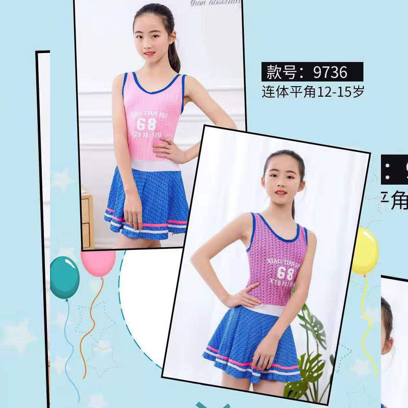 New Style One-piece KID'S Swimwear Cute Cartoon Pattern-Extra-large Child Bathing Suit (10-15-Year-Old) 9736 Childrenswear