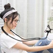 Suporte de celular para iphone, suporte para pescoço e colar 360 graus de suporte para telefones xiaomi huawei