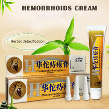 Hemorrhoids Cream Gel Ointment Anal Fissure External Effective Relief Itching HG99