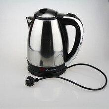 SR-198 из нержавеющей стали кипяток чайник быстрый чайник 2,0 л большой емкости