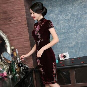 Handmade Beads Novelty Women Cheongsam Sexy Qipao Dress Vintage Button Oriental Mandarin Collar Chinese Dress Velour Vestidos