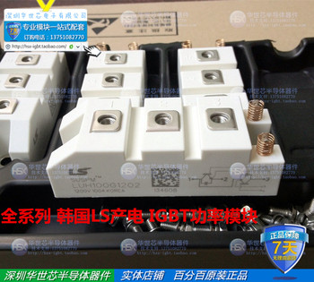 Korea LUH50G1202Z LUH75G1202Z LUH100G1202Z LS Power module--SZHSX