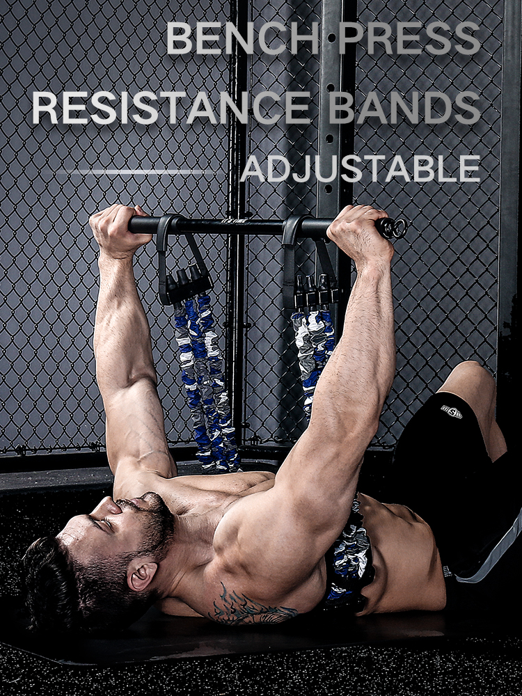 Innstar Adjustable Bench Press Push Up Resistance Band Removable Chest Builder Arm Expander Home Workouts Gym Fitness Travel Rod