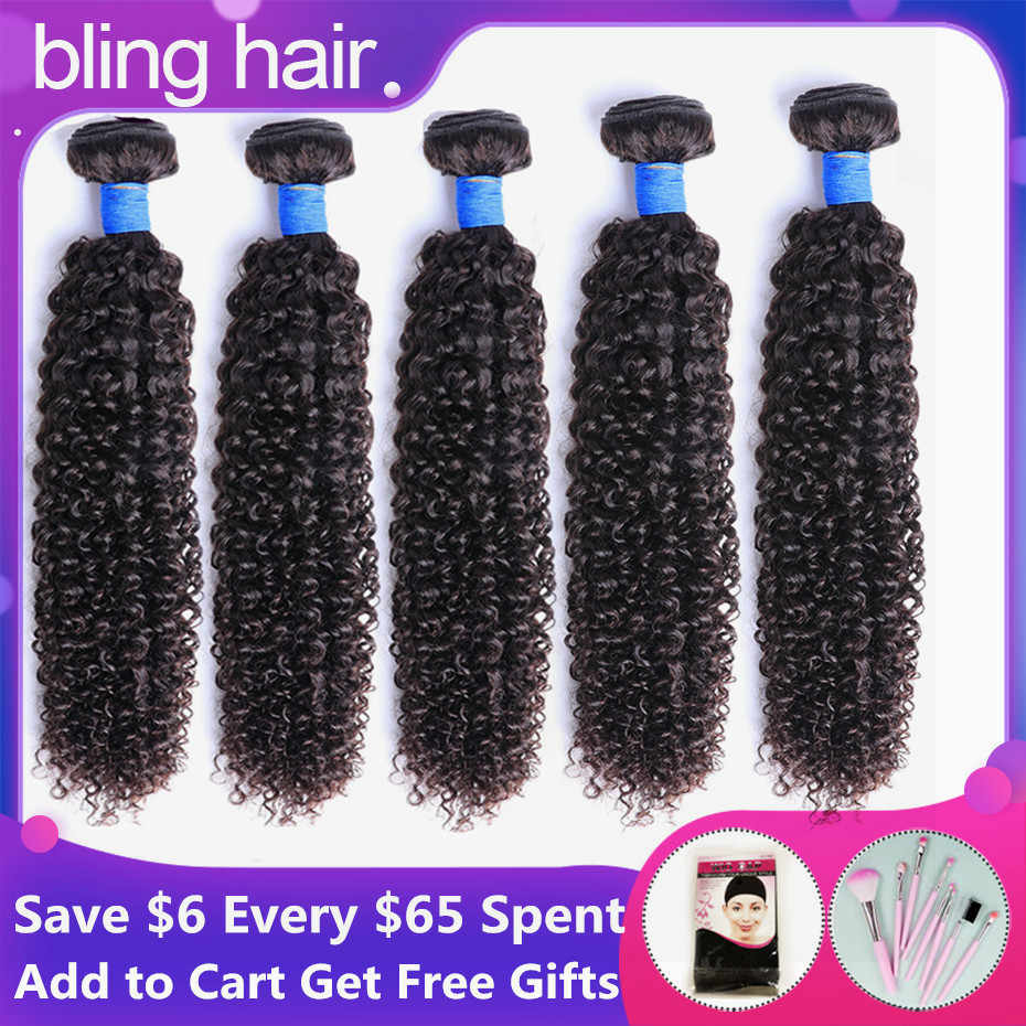 Bling Hair Weaving Kinky Curly Hair Bundles Brazilian Hair Weave Bundles 100% Remy Human Hair Extensions Natural Color 8-28 Inch