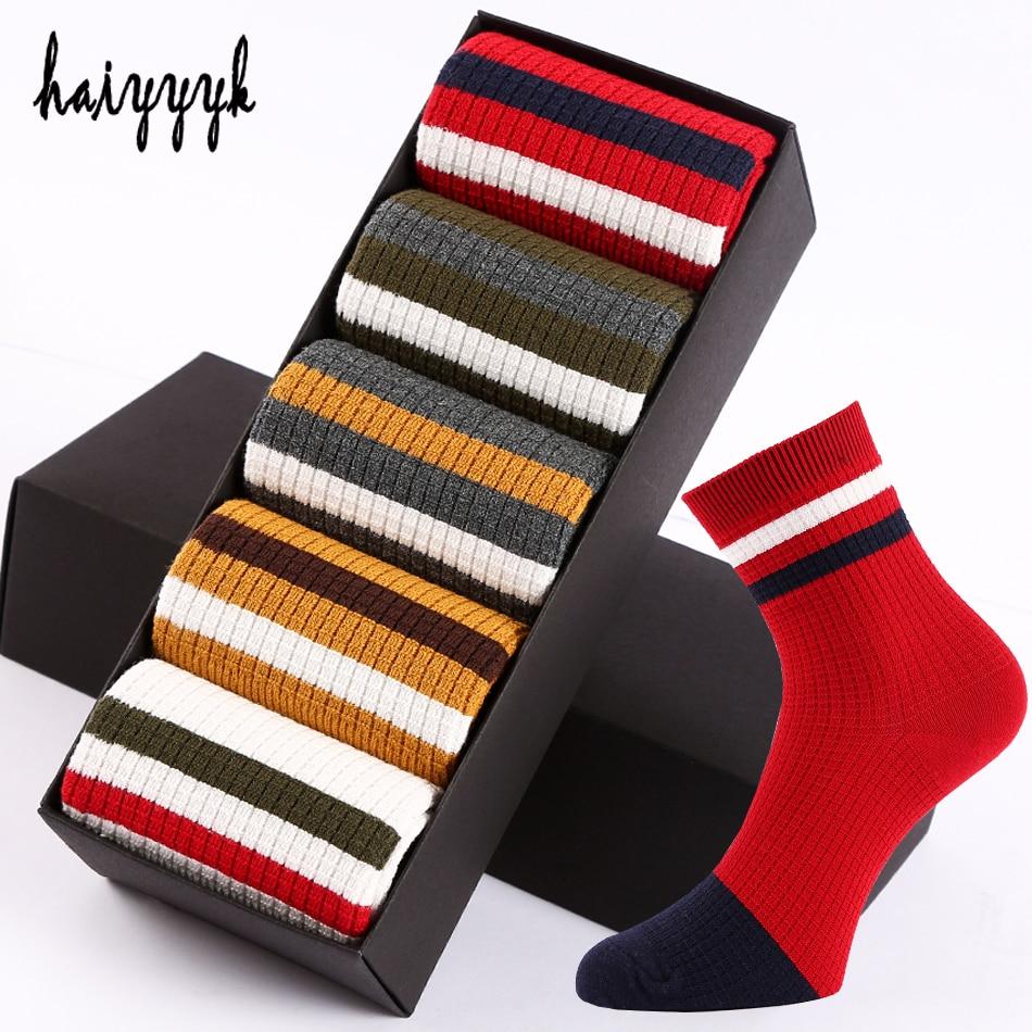 5 Pairs Men's Cotton Socks New Casual Fashion Socks Men Business Anti-Bacterial Deodorant Breatheable Man Crew Sock Size 39-45