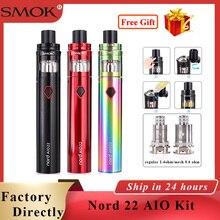 Vape SMok nord pod SMOK Nord 22 AIO Vape Kit 2000mAh &3.5ml Atomizer ALL-IN-ONE Vape kit E cigarette vaporizer kit vs stick 80w цена и фото