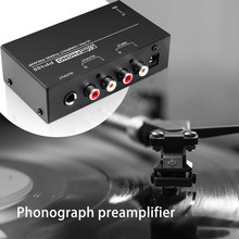 Kebidumei rca 1/4 Polegada suporte pré-amplificador ultra-compacto phono preamp interfaces trs preamplificador phono preamp pp400
