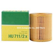 HU711/2X Motor Öl Filter Für Mann Ruiyi 2,3 Pentium B70 80 90 MPV 307 308 408 508 C2 c4L C5 Motor Öl Wasser Trennung Filter