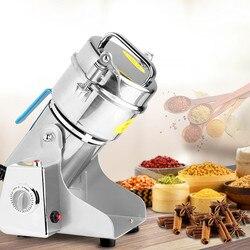 250g ziarna ze stali nierdzewnej młynek domu urządzenia kuchenne robot kuchenny elektryczny szlifowania medycyny w porządku Blender