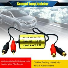 Audio Anti-Noise RCA Ground Loop Isolator Noise Filter Female To Male Earthing High Quality for Car Systems