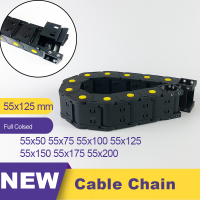 55*125 55x125 Transmission Cable Chain Drag Chain Nylon Plastic Towline Leaf Chain 55 Wire Carrier