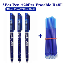 3+20Pcs/Set Gel Pen 0.5mm Erasable Washable Handle Refill Rod Blue/Black/Red Ink School Office Writing Stationery
