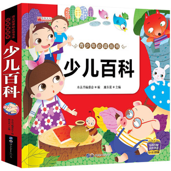 Children's Literacy Book Chinese Book For Kids Libros Including Pinyin Picture Calligraphy Learning Chinese Character Word Books