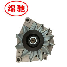 Sinotruk Howo Weichai Steyr generator engine parts alternator 1540KW 2PK VG1560090010 for terrain cranes XCMG-QY65K цена и фото
