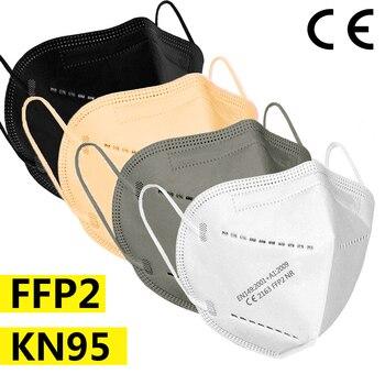 Mascarilla facial ffp2 KN95 de 5 capas con filtro, antipolvo máscara protectora para la boca, color negro y blanco, 5-200 unidades