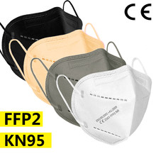ffp2 face mask KN95 facial masks 6 Layers filter mask respirator fpp2 Protective maske anti dust mask mouth mascarillas black