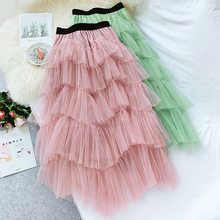AcFirst Autumn Pink Green Blue Women Skirt High Waist Ball Gown Long Ankle Plus Size Empire Casual A-Line Mesh