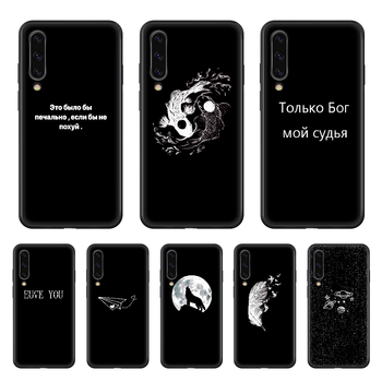 painting Simplicity Gossip Phone case hull For Samsung Galaxy A 50 51 20 71 70 40 30 10 E 4G S black funda pretty Etui silicone image