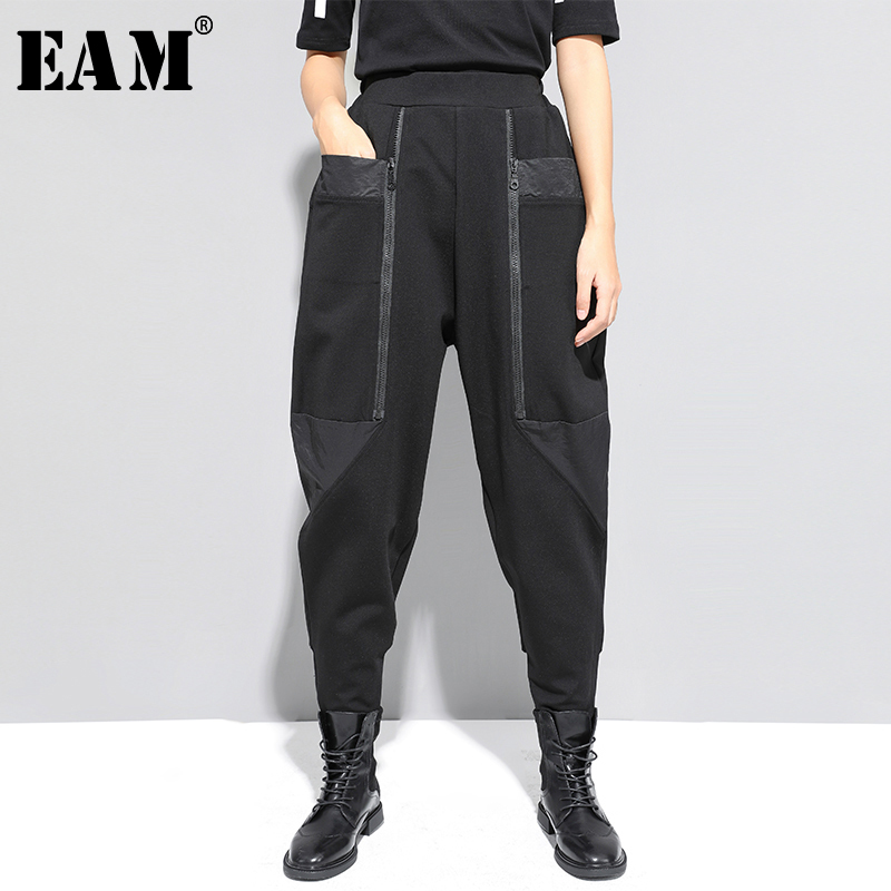 [EAM] High Elastic Waist Black Zipper Split Long Harem Trousers New Loose Fit Pants Women Fashion Tide Spring Autumn 2020 1N796