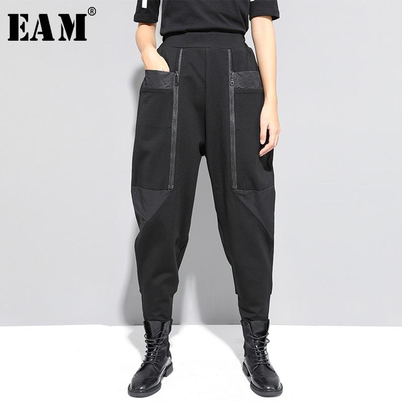 [EAM] High Elastic Waist Black Zipper Split Long Harem Trousers New Loose Fit Pants Women Fashion Tide Spring Autumn 2020 1N796