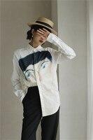White Designer Print Blouse