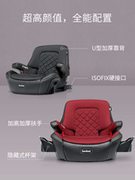 3 12 years old car child baby safety seat increase pad big child car portable simple seat ISOFIX