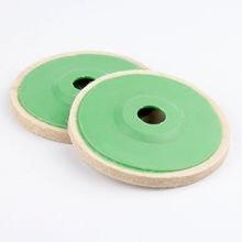 5in 125mm filc wełniany ściernica Pad tarcza do polerowania bufor polerka narzędzia do mebli i marmuru drzewnego