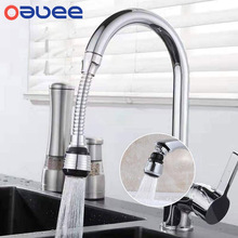 Diffuser Faucet-Connector Nozzle SPRAYER-FILTER Swivel Adjustable Water-Saving Kitchen