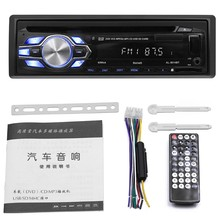 1 Din 12V Car DVD CD Player Vehicle MP3 Stereo Car Handsfree Autoradio BT Audio Radio 5014 Car-Styling Wireless Remote Control(China)
