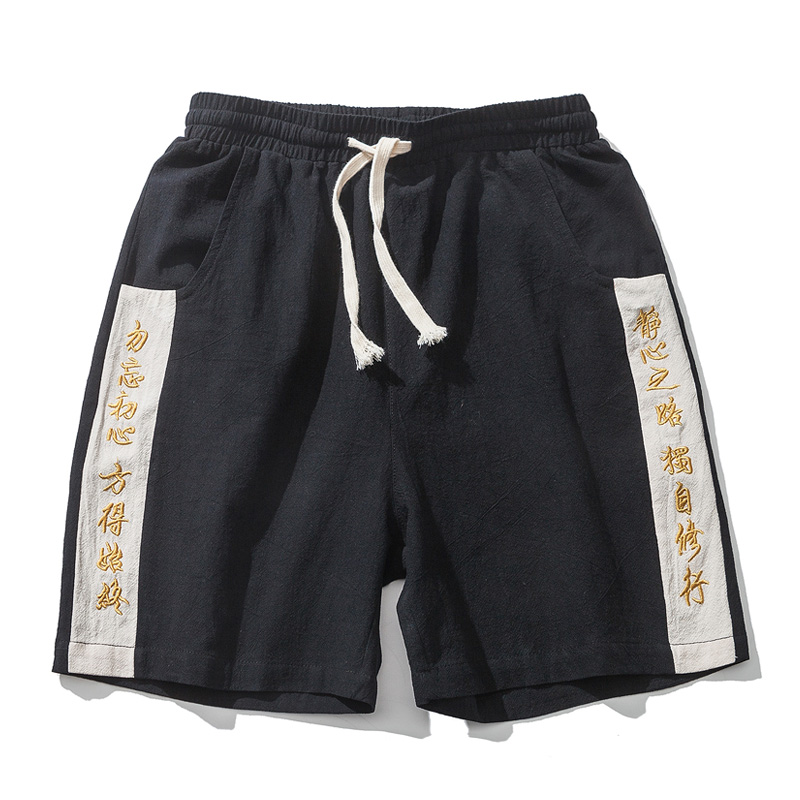 Sinicism Store Men Embroidery Summer Casual Shorts Mens 2020 Chinese Style Loose Sweatpants Male Oversize 5XL Vintage Shorts