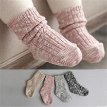Размер от 0 до 24 месяцев Детские носки красивые мягкие для