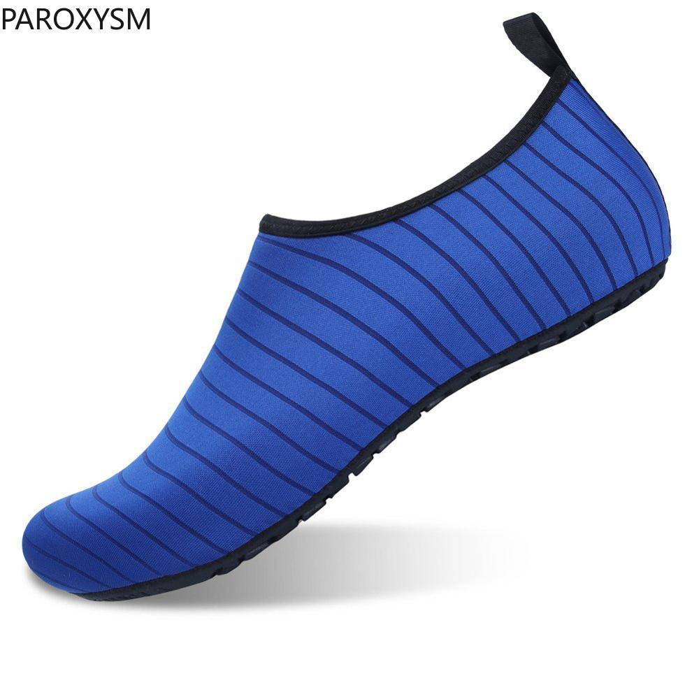 Summer Men And Women Water Shoes Barefoot Shoes Quick-drying Water Socks Beach Swimming Yoga Exercise Water Sports Shoes