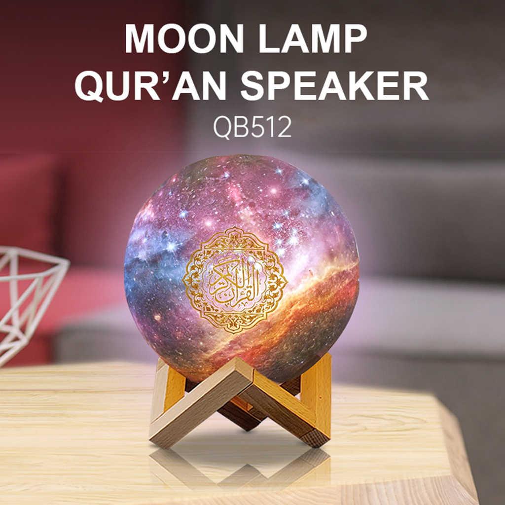 7 ألوان ثلاثية الأبعاد ضوء القمر القرآن الكريم قراءة مصباح الليل الملونة مستديرة لقراءة غرفة نوم النوم