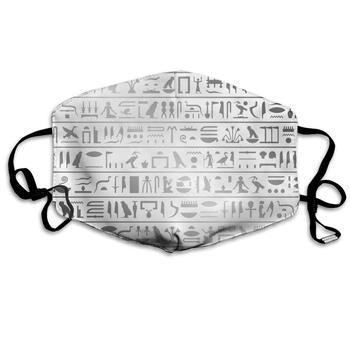 Seamless Grey Egyptian Pattern Washable Reusable   Mask, Cotton Anti Dust Half Face Mouth Mask For Kids Teens Men Women With