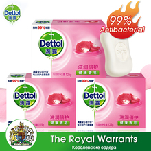 Dettol Antibacterial Original Bar Soap Nourishing Moisturizing Antibacterial Washing Hand Bath Cleaning Clothes Soap Adults Kids