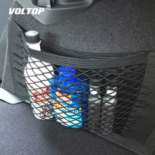 цена на Car Organizer Trunk Net Mesh Rear Trunk Net Seat Elastic String Storage Mesh Bag Luggage Pocket Sticker Seat Back Bag