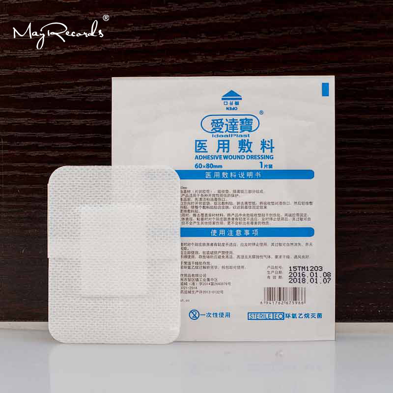 Pack Of 9PCs 6cmX8cm Large Size Hypoallergenic Sterile Non-woven Medical Adhesive Wound Dressing Band Aid Bandage Large Wound