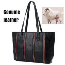 Leather women's bag 2020 new sheepskin splicing shoulder European and American large capacity handbag
