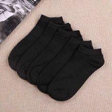 10 pares/lote homens meias de algodão tamanho grande 8-11 de alta qualidade casual respirável barco meias curtas meias masculinas verão