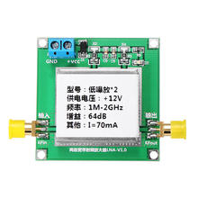 0,1 2GHz 64dB Gain RF Breitband Verstärker Bord Geräuscharm Verstärker LNA