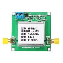 0.1 2GHz 64dB Gain RF Broadband Amplifier Board Low Noise Amplifier LNA