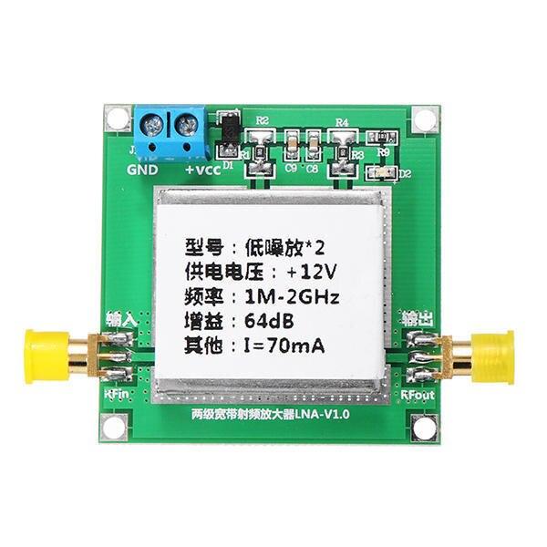 Amplificador de baixo nível de ruído lna da placa do amplificador de banda larga do rf do ganho de 0.1 2ghz 64db