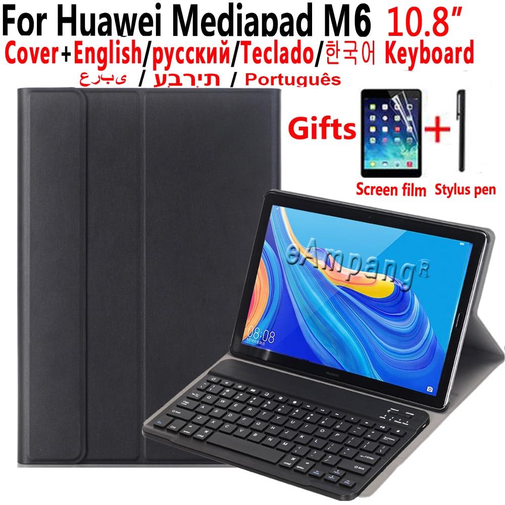 Чехол с клавиатурой для планшета Huawei Mediapad M6 10,8 2019, тонкий кожаный смарт-чехол для Huawei M6 10,8, чехол для клавиатуры + ручка в подарок