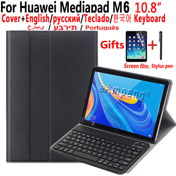 Case Keyboard For Huawei Mediapad M6 10.8 2019 Tablet Slim Smart Leather for Cover + Gift Film Pen