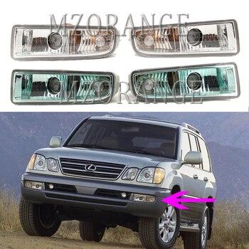 fog lights for Lexus LX470 1998-2007 fog light headlight headlights halogen fog lamps DRL daytime running lights foglights