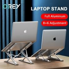 מחשב נייד מתכוונן Stand אלומיניום עבור Macbook מתקפל מחשב מחשב לוח תמיכה עמדת מחברת שולחן קירור משטח מחשב נייד בעל